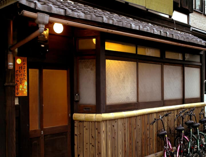 Kyoto·Hostel Mundo Chiquito·8-bed Mixed Dormitory
