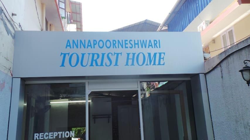 Annapoorneshwari Tourist Home - Ernakulam - Casa
