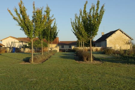 Domaine Les Fontaines - Nueil-sous-Faye - Bed & Breakfast