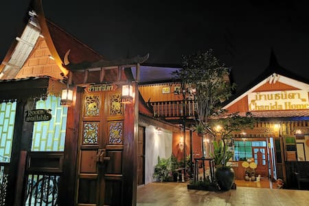 Chanida Home Ayutthaya 2