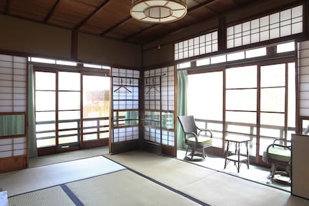 KYOTO B&B Traditional house Room竹 - Kyōto-shi