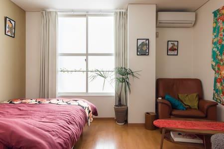 OPEN SALE!!Shimo-kitazawa,Shibuya 3mins,WIFI FREE - 世田谷区 - Lejlighed