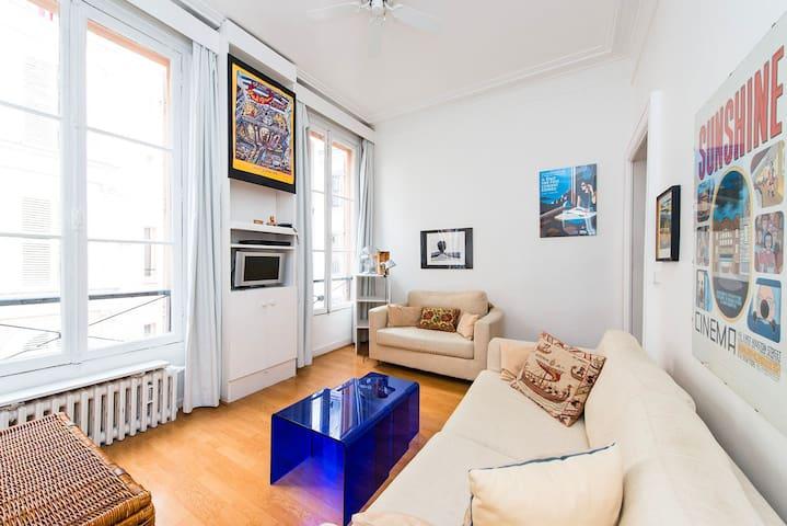 Apt for 2 Grands Boulevards Opéra - Paris - Apartmen