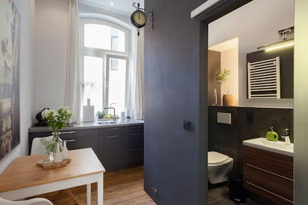 5min zum City Center - Design Flat