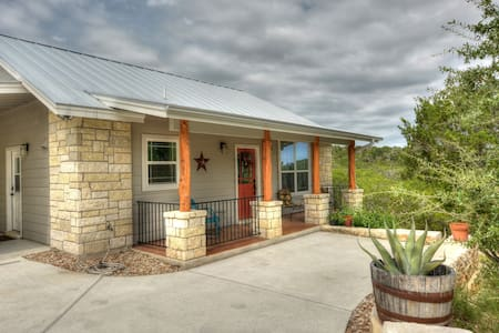 Super Cute Cottage ! - Austin - House