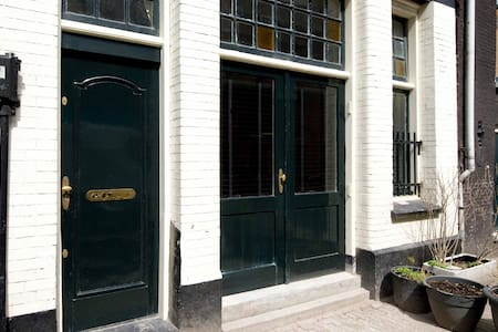 The Warehouse: at home in Amsterdam - Ámsterdam