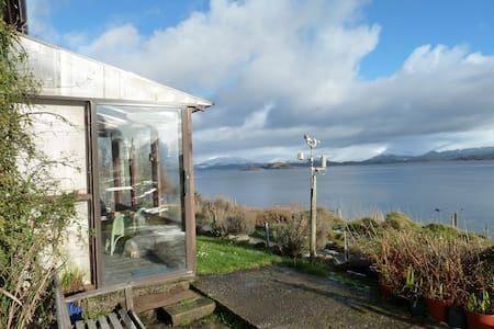 Lismore Island cottage, beside the ferry to Oban