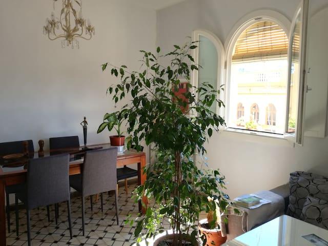 Luminosa habitación en el centro de la ciudad - Granada - Rumah