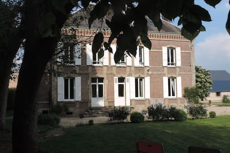 La croix Guillaume - Guiseniers - ゲストハウス