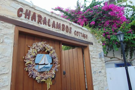 Charalambos Holiday Cottage - Kalavasos