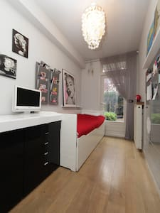 Room for rent - Amsterdam - House