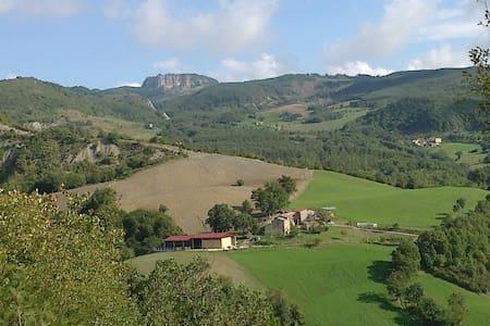 AGRITURISMO IL QUERCIONE - Sestino