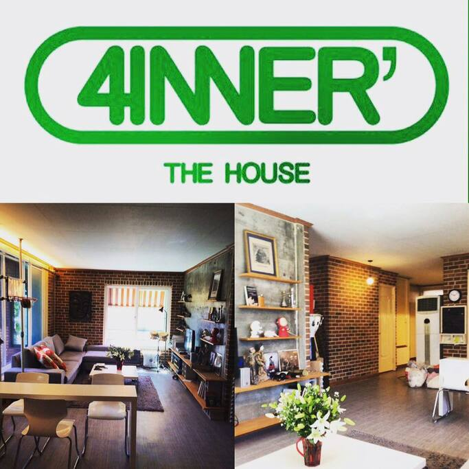 the lounge of 4inner