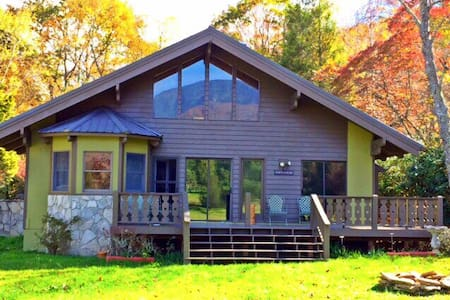 Mt.Mitchell, Hiking, WIFI, sleeps 10 - Burnsville