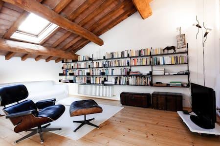 B&B di pregio, intera casa - Modena - 公寓