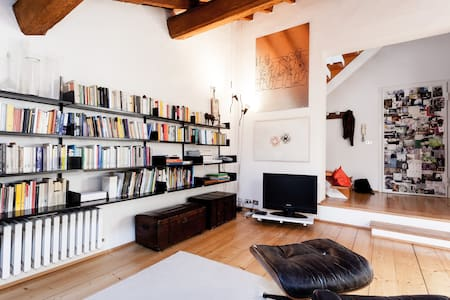 Charming B&B, entire apartment - Modena - Lägenhet
