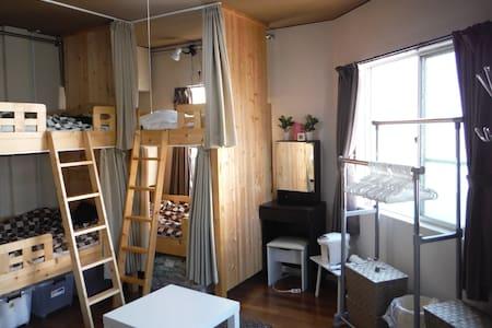 2F wooden cabin style share house, Shin-Osaka - Osaka Yodogawa-ku - Huoneisto