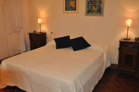 Florence, Duomo area for 4 people - Florence - Apartment