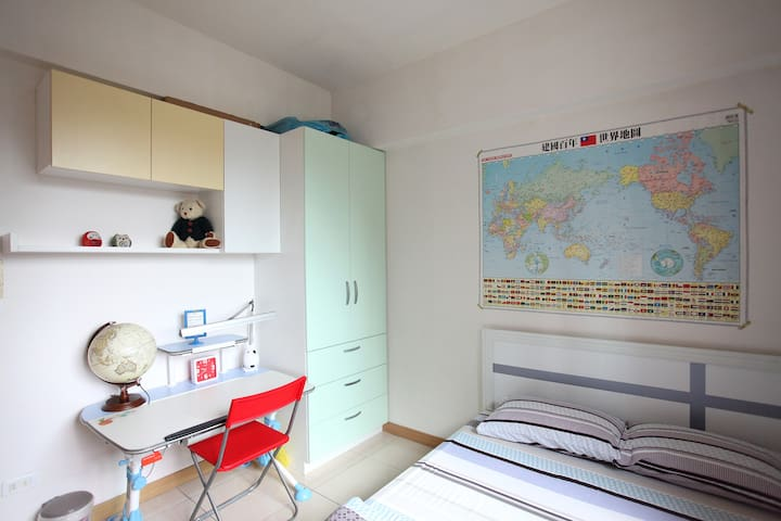 cozy bdrm near to the airport  - Luzhu Township - Appartement