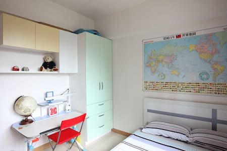 cozy bdrm near to the airport  - Luzhu Township