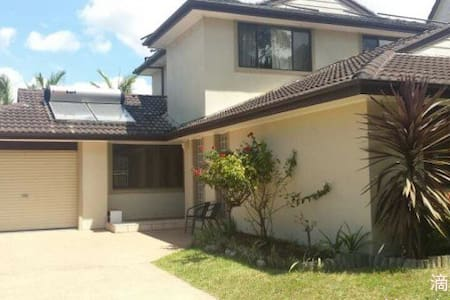 2 level big house with pool Master Room - Marsfield