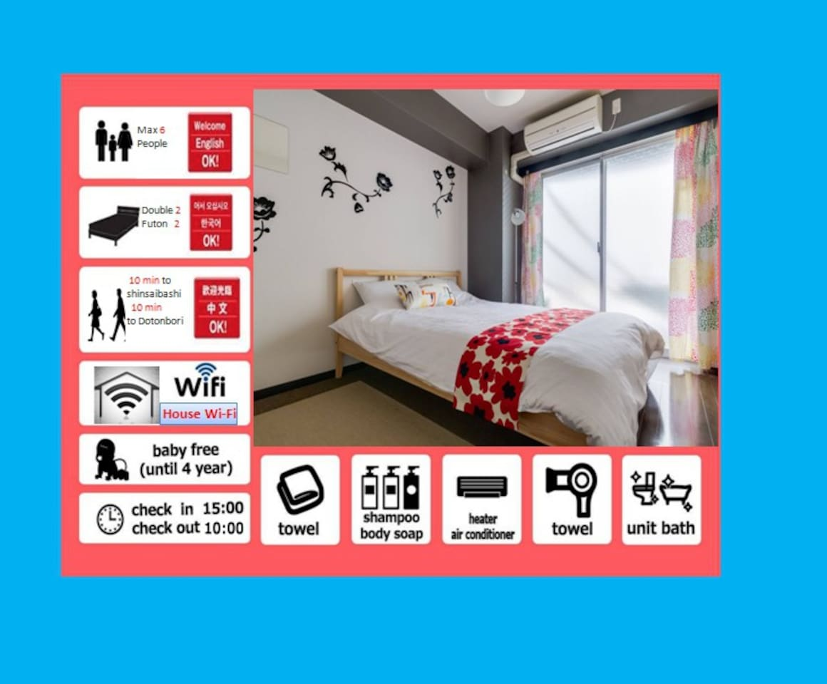 Comfortable beds and closet with hangers The following keywords let you easily find the room you want to book. 大阪 難波 USJ 道頓堀 大阪城 心斎橋 梅田 関西空港 京都 神戸 奈良 Namba Osaka USJ Dotombori Osaka Castle Shinsaibashi Umeda Kansai Airport KIX Kyoto Kobe Nara