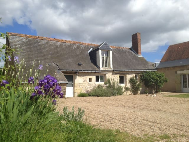 Tout près des châteaux de la Loire! - Pont-de-Ruan - Casa