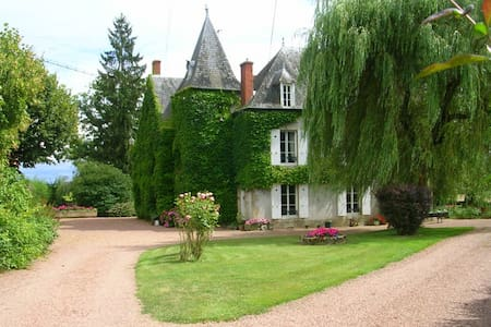 Domaine des Perrières - Bed & Breakfast