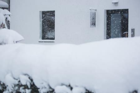 Piltriquitron Shelter - Single Room - Sankt Anton am Arlberg - Bed & Breakfast