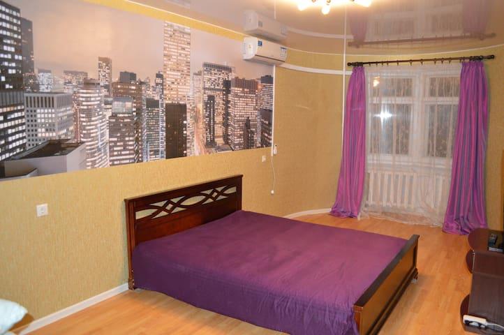 Уютная квартира в тихом месте - Рязань - Daire