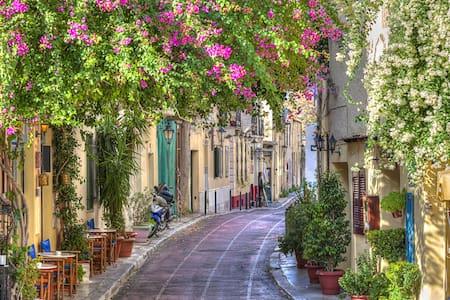 Village under the Acropolis