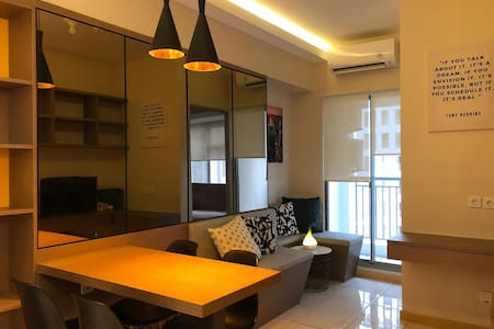 M-Town Residences, Tower Avery, 2BR Apartment