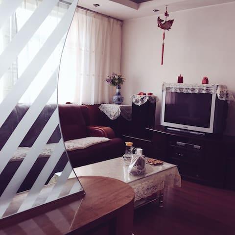 五星级酒店的环境 家的温馨舒适 - 西宁 - Apartemen