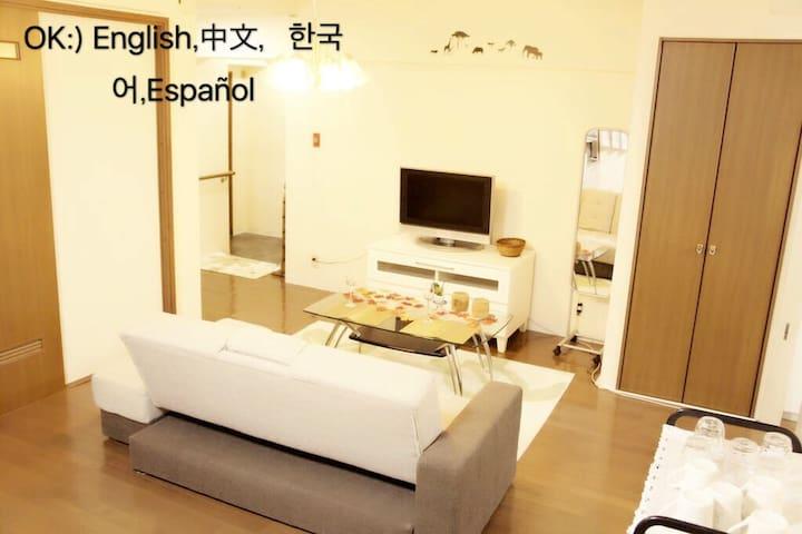 秋葉原Akihabara& Shinjuku新宿 JR2mins Max10pp - Chiyoda - Wohnung