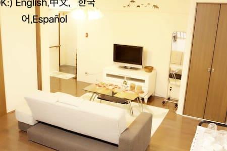 秋葉原Akihabara& Shinjuku新宿 JR2mins Max10pp - Chiyoda - Apartament