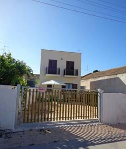 Kite house x 4 persone con giardino - มาร์ซาลา