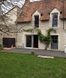 Charmante maison proche de chambord - Huisseau-sur-Cosson