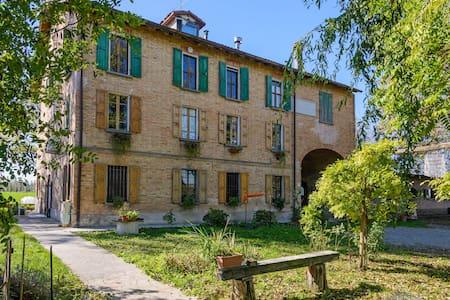 Relax and Nature in Reggio Emilia - Reggio Emilia - B&B