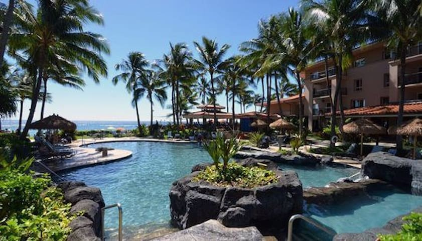 CHRISTMAS or JULY 4th WEEK at Wai'ohai, Hawaii! - Koloa - Villa
