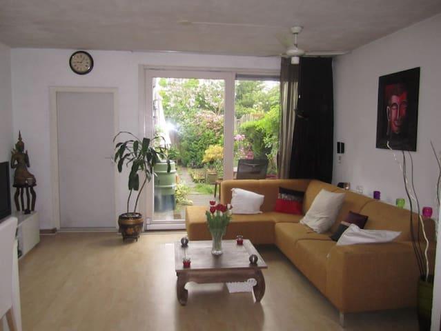 Stylish home near Utrecht - Nieuwegein - Casa