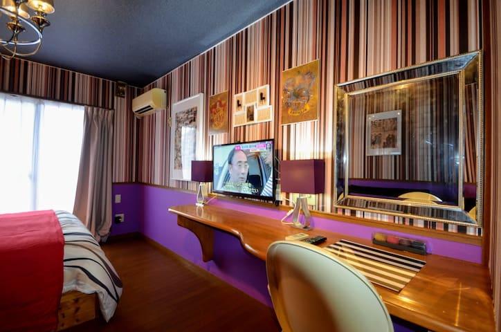 Purple Room In Gifu