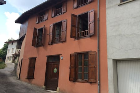 LES GITES CATHARES DES PEYROTS N°34A 2/3 PERSONNES - Bélesta - Apartamento