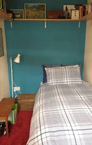 Cosy Single Room Annex - Horsforth - Casa