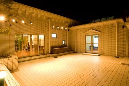 Private hotel room in Karuizawa - Karuizawa-machi, Kitasaku-gun - Lomaosake