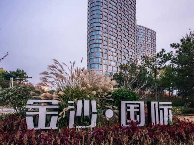 【50米到海】国际海水浴场/山东大学/金沙国际高档公寓