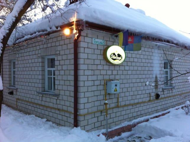 Здаю загородный дом Вилла Гоголь - Кодаки - Rumah