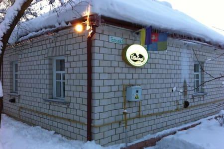 Здаю загородный дом Вилла Гоголь - Кодаки