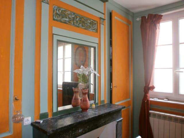La Cigogne - Rouen - Apartamento