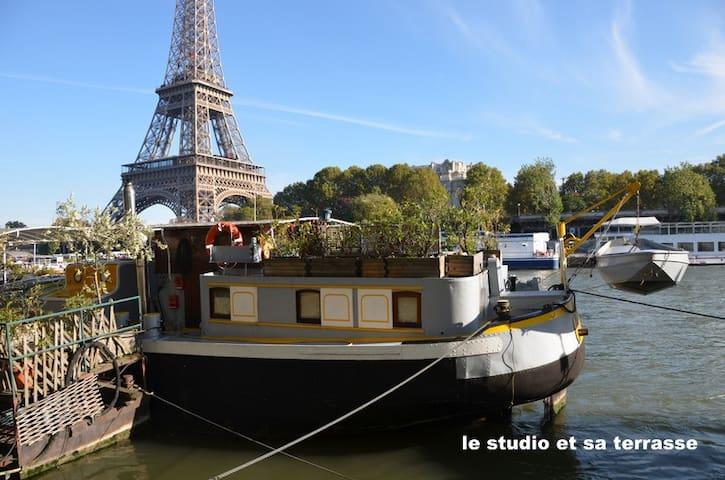 studio péniche  face tour eiffel - Paris - Bateau