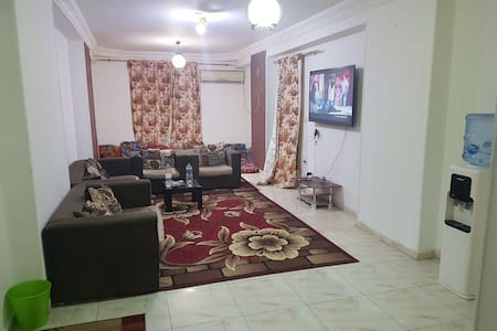 Happy Holiday Appartment in Al-Haram